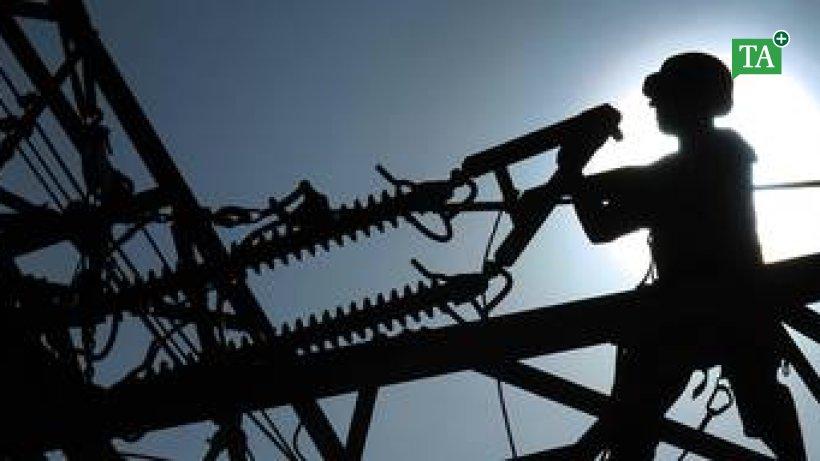 Stromausfall Eisenach